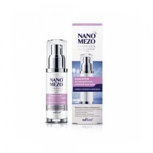 NanoКрем дневной для лица Nanomezocomplex  антивозрастной Эффект нитевого лифтинга, 50мл