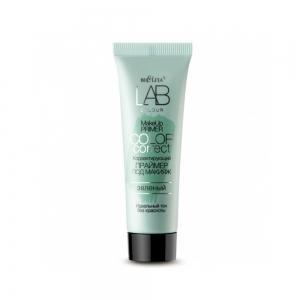 Праймер под макияж LAB colour Color Correct зеленый Корректирующий, 20мл