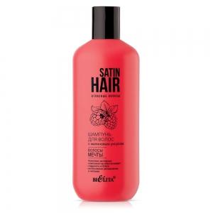 """Шампунь для волос SATIN HAIR """"Волосы мечты"""" с малиновым уксусом, 380мл"""
