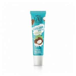 Белита LAB colour Бальзам д/губ защитный Масло миндаля + 5% масло кокоса, 15мл