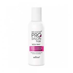 Белита Revivor PRO Salon Hair Бустер-концентрат для восстановления и питания волос 100 мл