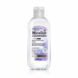 """Мицеллярный гель для умывания Micellar cleansing """"Мягкое очищение"""", 200мл"""