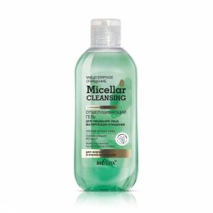 """Отшелушивающий гель для умывания Micellar cleansing """"Матирующее очищение"""", 200мл"""