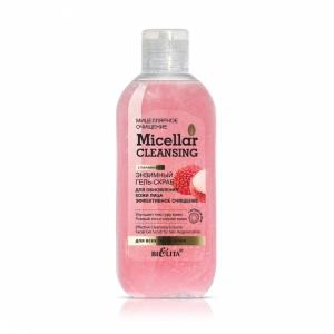 """Энзимный гель-скраб для обновления кожи лица Micellar cleansing """"Эффективное очищение"""", 200мл"""