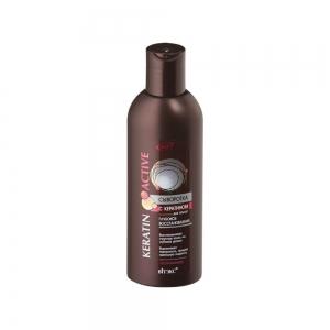 KERATIN Active Сыворотка для волос глубокое восстановление 200мл