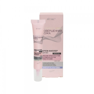 PERFECT SKIN Совершенная кожа Крем-филлер для век, 20мл