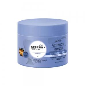 Бальзам-маска против выпадения волос KERATIN & Пептиды , 300мл