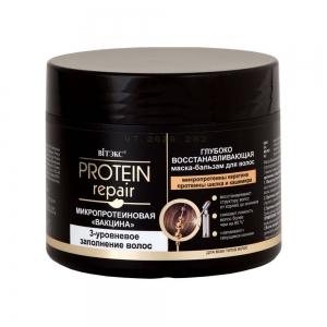 Protein Repair Микропротеиновая вакцина Маска-бальзам глубоко восстанавливающая для волос, 300мл