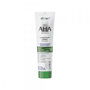 "Skin AHA Clinic Скраб для лица ""полирующий"" с фруктовыми  кислотами, 100мл"