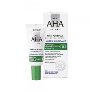 Skin AHA Clinic Крем-компресс для кожи вокруг глаз с аминокислотами, 20мл