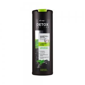 """Detox Therepy Шампунь-Детокс для волос с """"черным углем и экстрактом листьев нима"""", 500мл"""