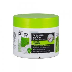 """Detox Therepy Бальзам-Маска-Детокс для волос с """"белой глиной и экстрактом моринги"""", 300мл"""