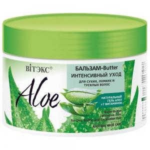 Aloe 97% Бальзам-Butter Интенсивный уход для сухих, ломких и тусклых волос с 7 витаминами, 300мл