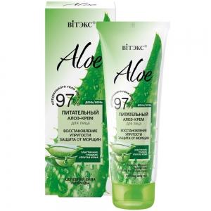 """Aloe 97%  Алоэ-крем питательный для лица """"Восстановление упругости. Защита от морщин"""", 50мл"""