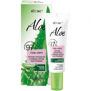 Aloe 97%  Гель-патч против отечности и темных кругов под глазами, 30мл