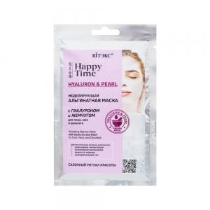 Маска для лица, шеи и декольте Happy Time Моделирующая альгинатная с гиалуроном и жемчугом, 28г