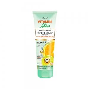 Витаминная пилинг-скатка для лица VITAMIN Active с фруктовыми кислотами, 75мл