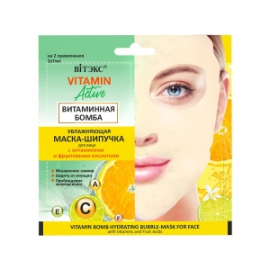 Увлажняющая маска-шипучка для лица VITAMIN Active Витаминная бомба, саше (2х7мл)