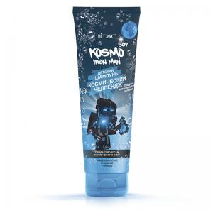 """Детский шампунь для волос Kosmo BOY Iron Man """"Космический челлендж"""", 250мл"""