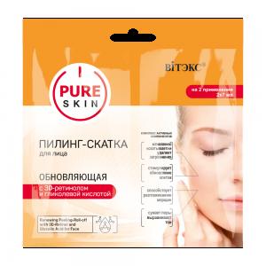 Обновляющая пилинг-скатка для лица Pure Skin 3D-ретинолом и гликолевой кислотой, саше (2х7мл)
