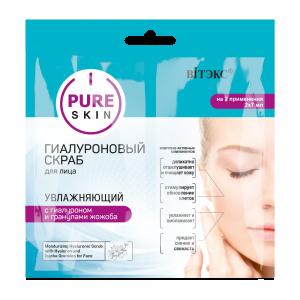 Гиалуроновый увлажняющий скраб для лица Pure Skin с гиалуроном и гранулами жожоба, саше (2х7мл)