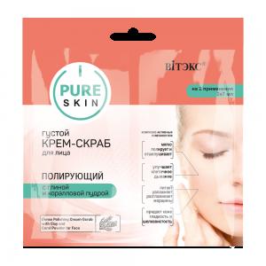 Полирующий густой крем-скраб для лица Pure Skin с глиной и коралловой пудрой, саше (2х7мл)
