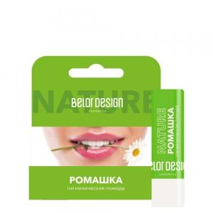 Гигиеническая помада для губ Ромашка, 4,4г