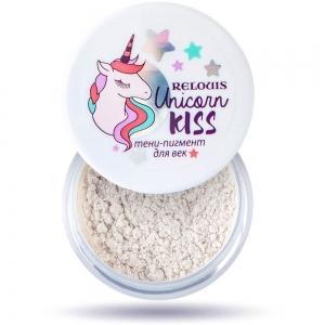 Unicorn KISS Тени-пигмент для век тон 01 Moon (луна) 1,5г