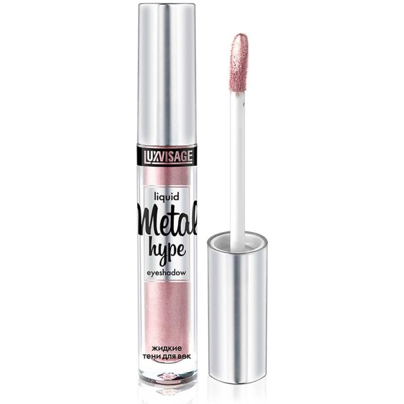 Жидкие тени для век Metal hype тон 09 Розовый иней, 6мл - фото товара