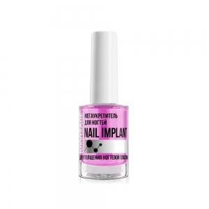 Средство по уходу за ногтями NAIL IMPLANT мега укрепитель для утолщения ногтевой пластины, 9г