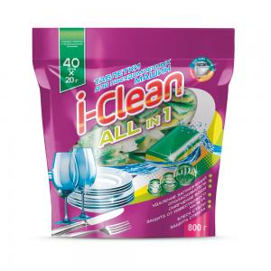 Таблетки для посудомоечных машин Allin1 (40шт)