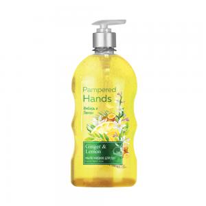 Pampered Hands Крем-мыло д/рук Имбирь и лимон, 650г