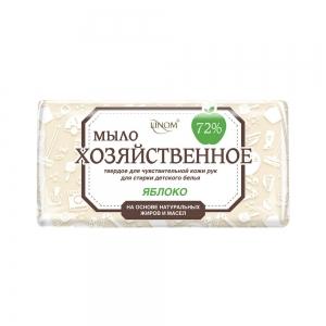 """Хозяйственное мыло """"Яблоко"""" группа 1, 72%, для чувствительной кожи рук, для стирки детского белья, 200гр"""