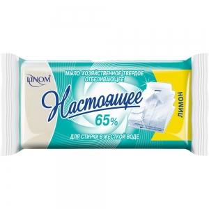 """Хозяйственное мыло  """"Лимон"""" группа 3, 65%, отбеливающее, для стирки в жесткой воде , 140гр"""