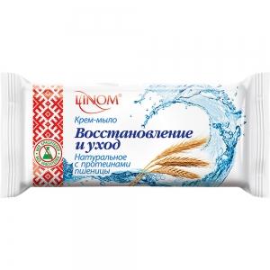 """Крем-мыло туалетное """"Восстановление и уход"""", 85гр (флоу-пак)"""