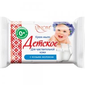 """Крем-мыло детское """"Для чувствительной кожи"""", 65гр (флоу-пак)"""