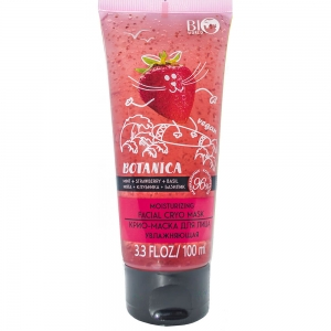 "Botanica pink dreams Крио-маска для лица увлажняющая ""Мята, клубника, базилик"", 100мл"
