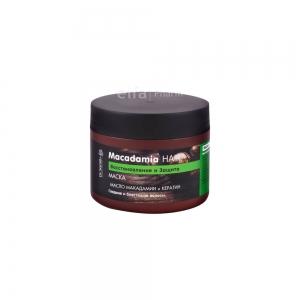 Macadamia Hair Восстановление и защита Маска для ослабленных волос, 300мл