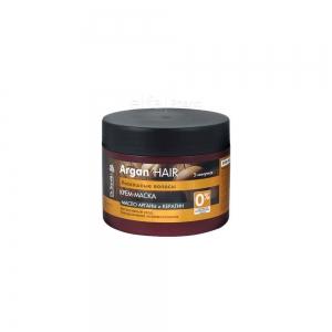 Argan Hair Роскошные волосы Крем-маска для волос Интенсивный уход, 3-х уровневое восстановление, 300мл