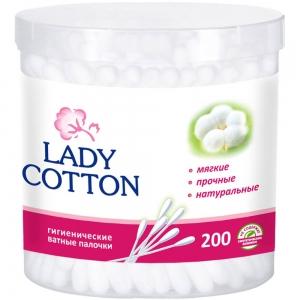 Ватные палочки в банке Lady Cotton (200шт)
