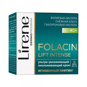 Folacin  Lift Intense 40+ Крем дневной Ультра-увлажняющий и омолажаживающий  для всех типов кожи, 50мл