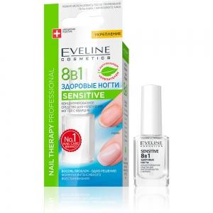 Nail Therapy Препарат 8в1 Укрепление ногтей Sensitive, 12мл
