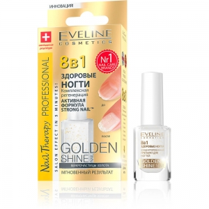 Nail Therapy Препарат 8в1 Комплексная регенерация Golden Shine, 12мл