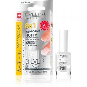 Nail Therapy Препарат 8в1 Максимальное восстановление Silver Shine, 12мл