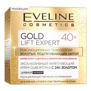 Gold Lift Expert 40+ Крем-сыворотка для лица Эксклюзивный укрепляющий с 24К золотом, 50мл