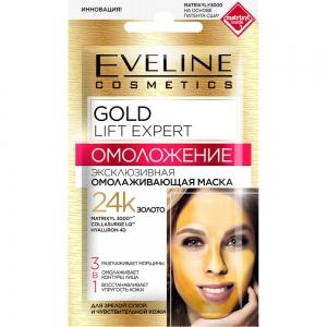 """Маска для лица """"Gold Lift Expert"""" 3в1 эксклюзивная омолаживающая  для зрелой, сухой и чувствительной кожи, саше 7мл"""