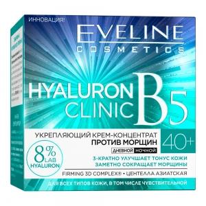 Hyaluron Clinic B5 40+ Крем-концентрат для лица Укрепляющий против морщин, 50мл