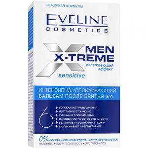 Men X-Treme Sensitive Бальзам после бритья Интенсивно успокаивающий 6в1, 100мл