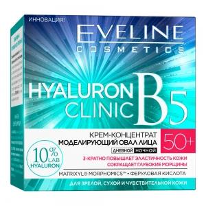 Hyaluron Clinic B5 50+ Крем-концентрат для лица Моделирующий овал лица, 50мл