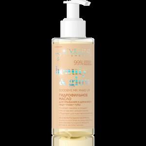 Гидрофильное масло для умывания и демакияжа Beauty&Glow, 150мл